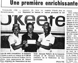 1979 - premier tournoi tenu au Lac Cristal. Remise d'un chèque de O'Keefe.